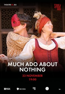 Much Ado About Nothing__(eng-ru)