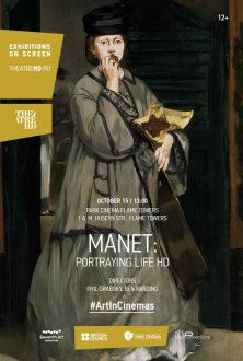 MANET: PORTRAYING LIFE HD