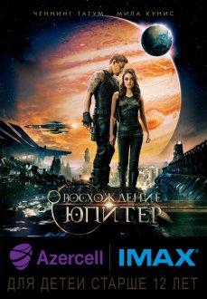 Yupiterin yüksəlişi IMAX