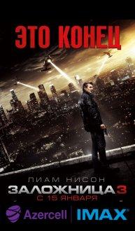 Girov 3 IMAX