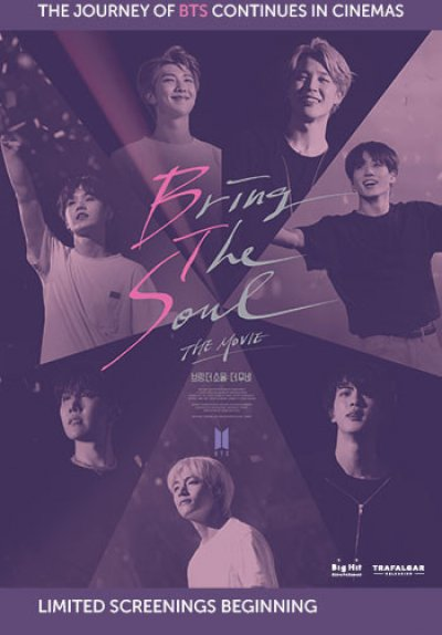 Bring the soul:The movie