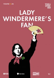 Lady Windermere's Fan (Ru Sub)