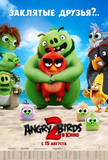 Angry Birds 2 Filmi