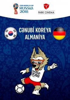 Cənubi Koreya - Almaniya