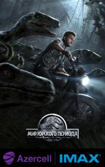 Yur dövrü Dünyası IMAX