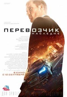 Daşıyıcı: Irs IMAX